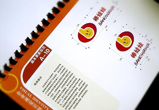 幼儿园数字迷宫图片_设计图分享